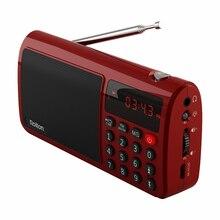 Rolton T50 แบบพกพา FM/MW/SW วิทยุสเตอริโอลำโพง Mp3 เครื่องเล่นเพลง SD/TF Card สำหรับ PC โทรศัพท์ iPod