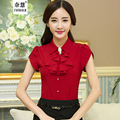 Hot Sales Blusas 2016 New Women's Fashion Office Shirt Lapel Puff OL Slim White Short-Sleeved Business Casual Shirt Women Blouse