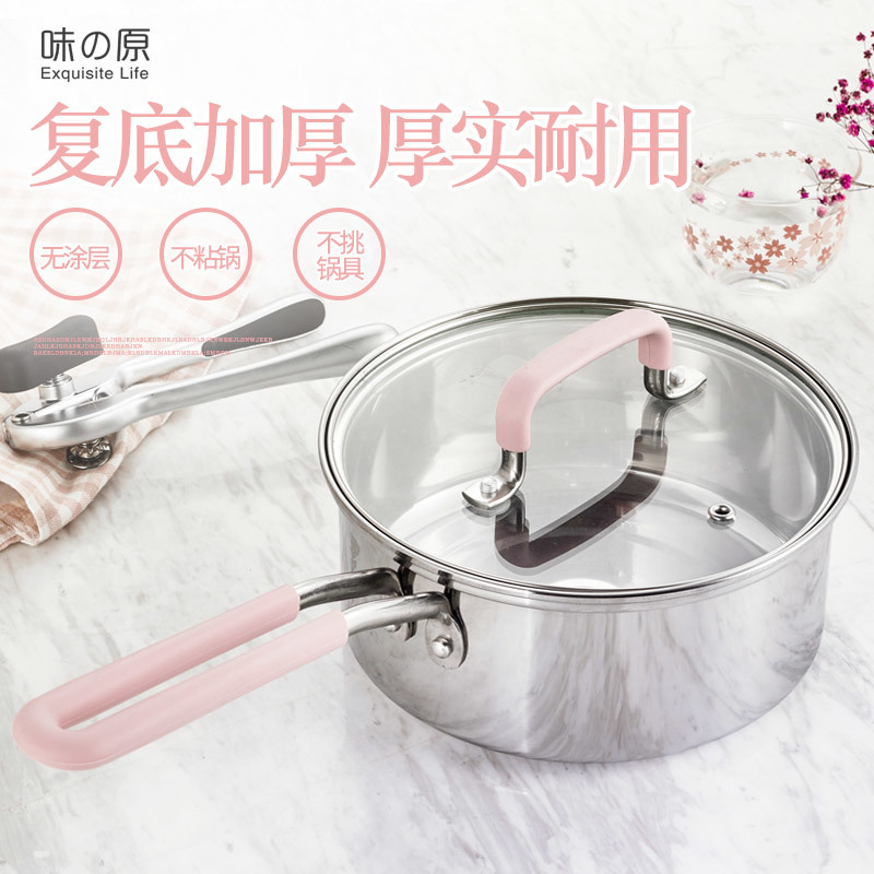 Stainless Steel Milk Pot Small Soup Stew Porridge Baby Food Health Pot Thickening Household Hot Pot Glass Cover Sauce Pan