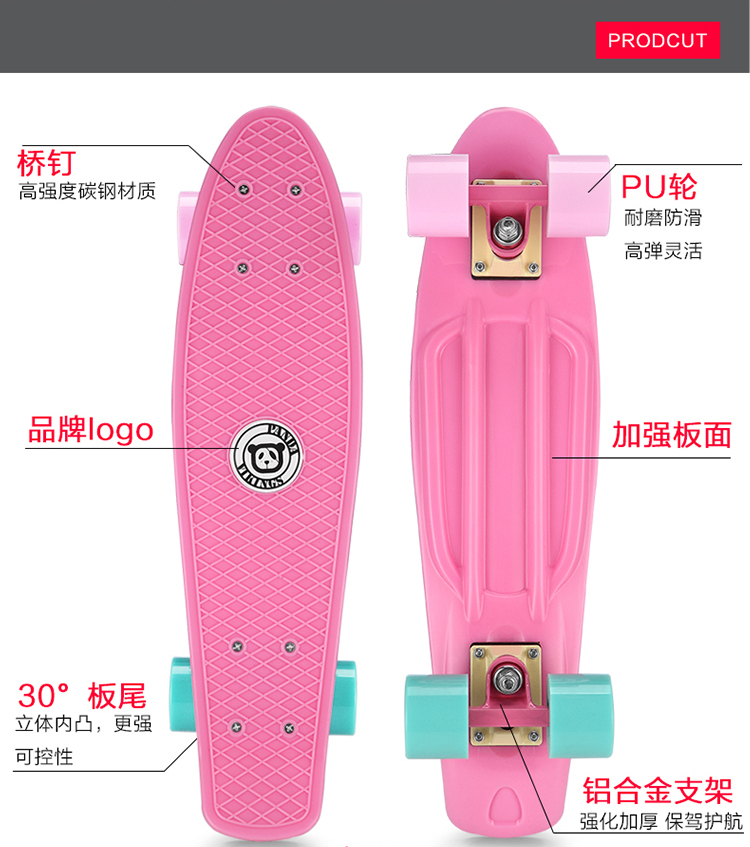 Ups/DHL 22 Inch Penny Cruiser Board DIY  Retro Skateboard Kids ABEC-7 Singel Rocker Customized explore penny board 28