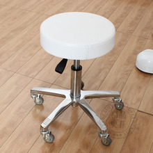 Beauty stool. Hairdressing chair.…