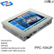 Без вентилятора mini pc 10,4 дюйма intel celeron J1900 процессор Сенсорный экран промышленный компьютер панель для киоск и POS системы