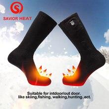 Носки с подогревом «Спаситель» 3 уровня 74 В теплые носки 40