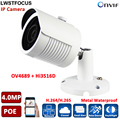 LWSTFOCUS H.265/264 IPC HD 4MP IR 30m network IP Camera OV4689+Hi3516D security cctv Bullet Camera Support POE LWBH30S400 Onvif