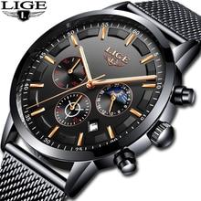 Часы наручные LIGE Мужские кварцевые, брендовые Роскошные модные водонепроницаемые спортивные с хронографом и коробкой, из нержавеющей стали