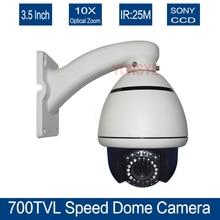 Free shipping for DHL Mini medium speed dome ptz camera 4inch 10x 700tvl font b sony