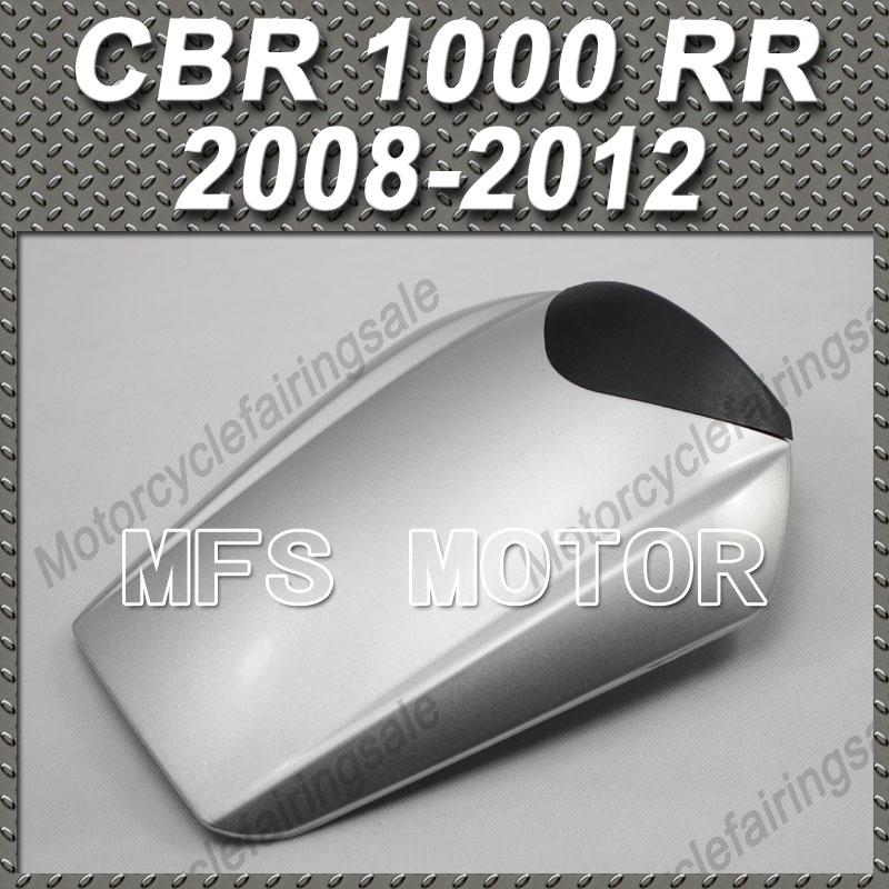 Motorcycle Part Rear Pillion silver Seat Cowl Cover For Honda CBR1000RR CBR 1000 RR 2008 2012 09 10 11