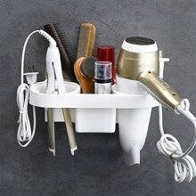Bathroom Wall Shelf Wall-mounted Hair Dryer Rack Storage Organizer Hairdryer Spiral Support Holder Plastic Storage Racks цена в Москве и Питере