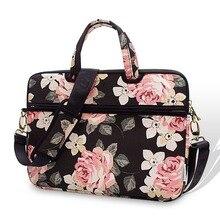 Водонепроницаемая наплечная сумка мессенджер для ноутбука 12/13/14/15, 6 дюймов, для ноутбука от 14 до 15,6 дюймов и для корпуса ноутбука MacBook 15
