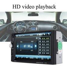 Универсальный автомобильный MP5 плеер Автомобильный мультимедийный плеер 7 дюймов HD большой экран Ручные звонки Поддержка USB Bluetooth Реверсивный Видимый