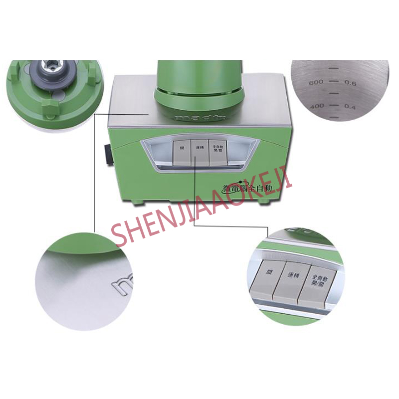 Tea Extractor 800ml Microcomputer Stainless steel fully automatic professional tea shop extraction tea machine 600W 1PC - 5
