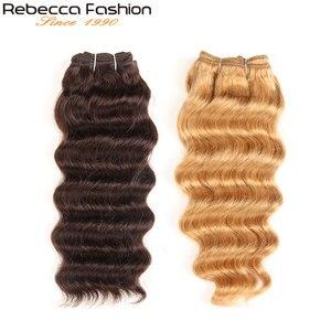 Rebecca Brasileiro Onda Profunda Do Cabelo Humano Weave Bundles Negócio Natureza 1 Pcs Só 27 99J Remy Borgonha Cabelo Onda Profunda extensão Do cabelo