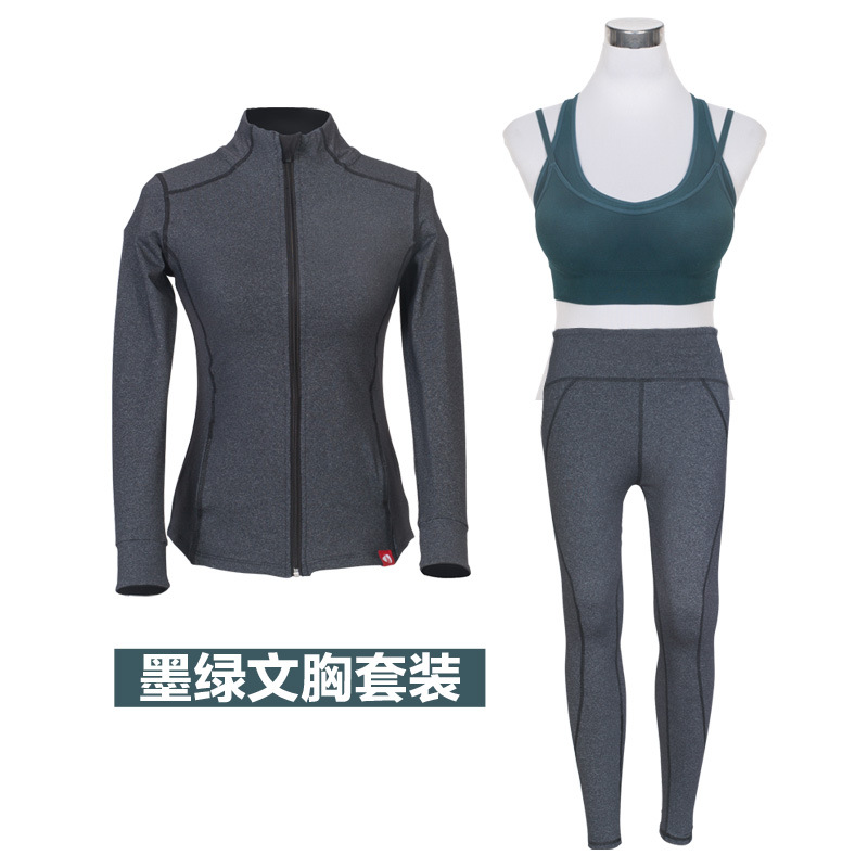 Korean Winter Yoga Sport Suit Female Fitness Wear Thin False Two Trousers Three Piece Sports Bra электроинструмент hammer acd140m flex