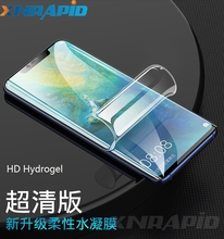 mobile phone protective film is suitable  For xiaomi MI8 MI9 lite mi9se full screen covering hydrogel film(no glass)