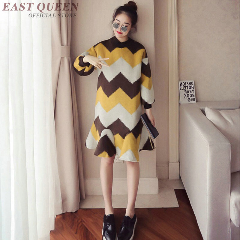 Winter women dress multicolur stripped knee-length sweater dress pullover o-neck cute ruffles lantern sleeve dress tops DD288  F