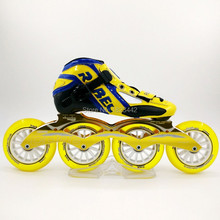 Adult Inline Skate Shoes Professional Speed Roller Skate High Strength Glass Filament Speed Skating Shoes Rollerblading