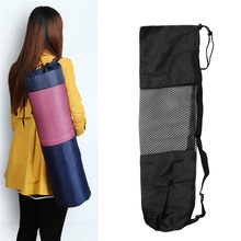 Nylon Yoga Pilates Mat Carrier Bag Mesh Center Adjustable Strap Case Portable 1pc black 66*22CM #20/25L(China)