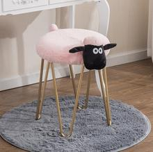 Creative iron makeup stool lamb debuts nordic designer furniture toilet manicure shop low