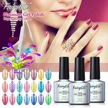 FairyGlo 10ml Neon Color Gel Nail Polish + 1 pcs Buffer Flie Soak off Gel Polish Set Bling Vernis Semi Permanent Gelpolish Kit