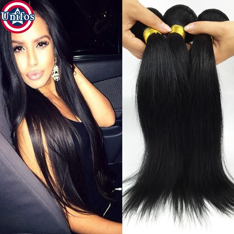 Brazilian Human Hair Sew In Weave Lot Straight Jet Black Virgin