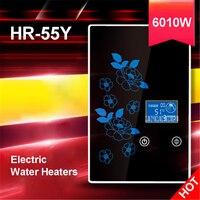 HR-55Y 220 V/50Hz Anında Elektrikli Duş Hızlı Sıcak Duş Banyo endüksiyon ısıtıcı Elektrikli Isıtıcı SU ISITICI Sıcak Su