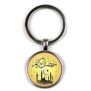 Image 5 - Модный Арабский исламский Брелок с подвеской, Средний Восток