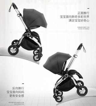2020 elegant light luxury baby stroller lightweight folding can sit reclining stroller two-way high landscape children's trolley stroller can sit reclining light portable simple folding high landscape two way shock baby stroller