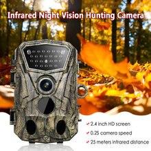 H883 Traps18MP 1920 P Night Vision Camera Trail Caça Camera Foto 0.6 s Gatilho Tempo IP65 À Prova D' Água câmera De Monitoramento