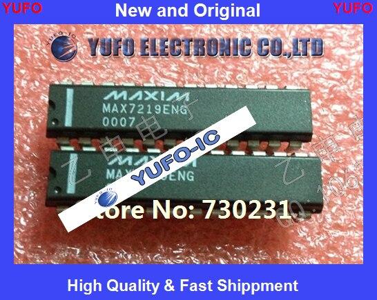 Free Shipping 5PCS MAX7219CNG MAX7219ENG ensuring quality original authentic {} YF1004