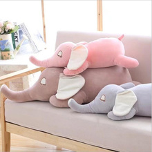 Lovely Sleeping Elephant Plush Toy Stuffed Animal Doll Plush Pillow Gift Send to Children & Girlfriend new lovely plush gray elephant toy creative elephant doll boyfriend pillow doll about 120cm