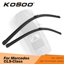 Kosoo для mercedes benz cls class w219 w218 cls350 модель года