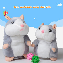 New Talking Hamster Mouse Pet Plush Toy Cute Speak Talking Sound Record Hamster Educational Toy for Children Best Gift