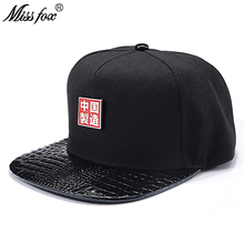 Missfox Hip Hop Made In China Cutton Fashion Snapback Trucker Men Cap Hats