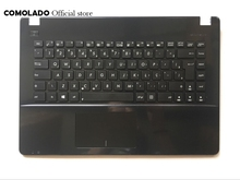 BR Brazil keyboard for ASUS X451 X451E X451M X451C X451E1007CA topcase laptop Palmrest Cove Layout