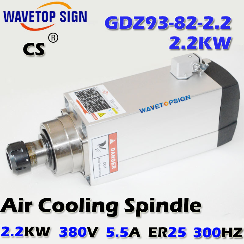 air cooling spindle GDZ93-82-2.2  2.2kw 380v /220v 300HZ chuck nut ER25 Greas 18000r/min cnc spindle 7 5kw air cooling cnc spindle gdz120 103 7 5 7 5kw 380v air cooling chuck nut er32
