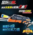 Free Shopping light infrared ray soft elastic toy gun Paintball Gun Pistol Soft Bullet Gun Water Crystal Model guns