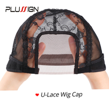 Plussign Factory Sales 12Pcs/Lot 3*3.5 Inch U Part Lace Wig Cap  22Inch Lace Front Wig Caps For Making Wigs Wig Accessories