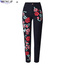 3a7aaa5bbdb Rose Colored Jeans Promotion-Shop for Promotional Rose Colored Jeans ...