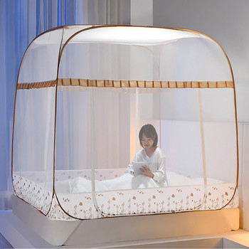 Three-door Mosquito Net Mesh Folding Portable Mongolian Yurt Mosquito Net Adults Double Bed Netting Tent Home Travel 4 Colors
