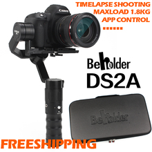 2017 Beholder DS2A DS2R Brushless Handheld 3 Axis Gimbal Stabilizer load 1.8kg Mirrorless DSLR Video Camera VS Zhiyun Crane V2