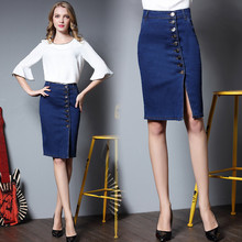 Slim Long Pencil Skirt Women High Waist Midi Denim Skirt Female Sexy Fashion Split Jeans Skirts Womens Plus Size S-4XL 5XL 6XL