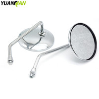 Universal Folding Motorcycle Rearview Side Mirror 8mm 10mm Motorcycle Accessories Kit For Yamaha Ybr 125 XJ650