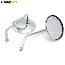 Universal Folding Motorcycle rearview Side mirror 8mm 10mm Accessories kit for yamaha ybr 125 XJ650  tmax 500