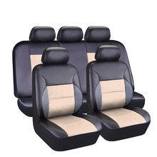 Artificial Leather Seat Covers Set (6 colors – DIY video included)