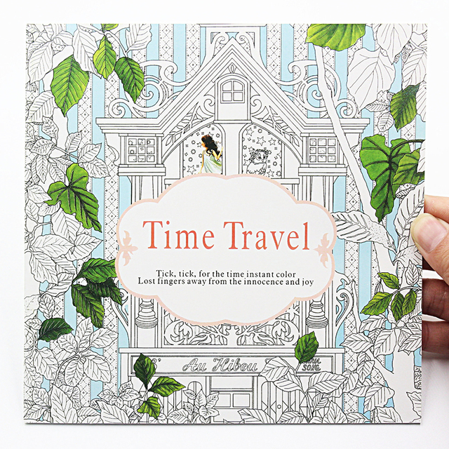 1 PCS New 24 Pages Time Travel Coloring Book For Children Adult ...