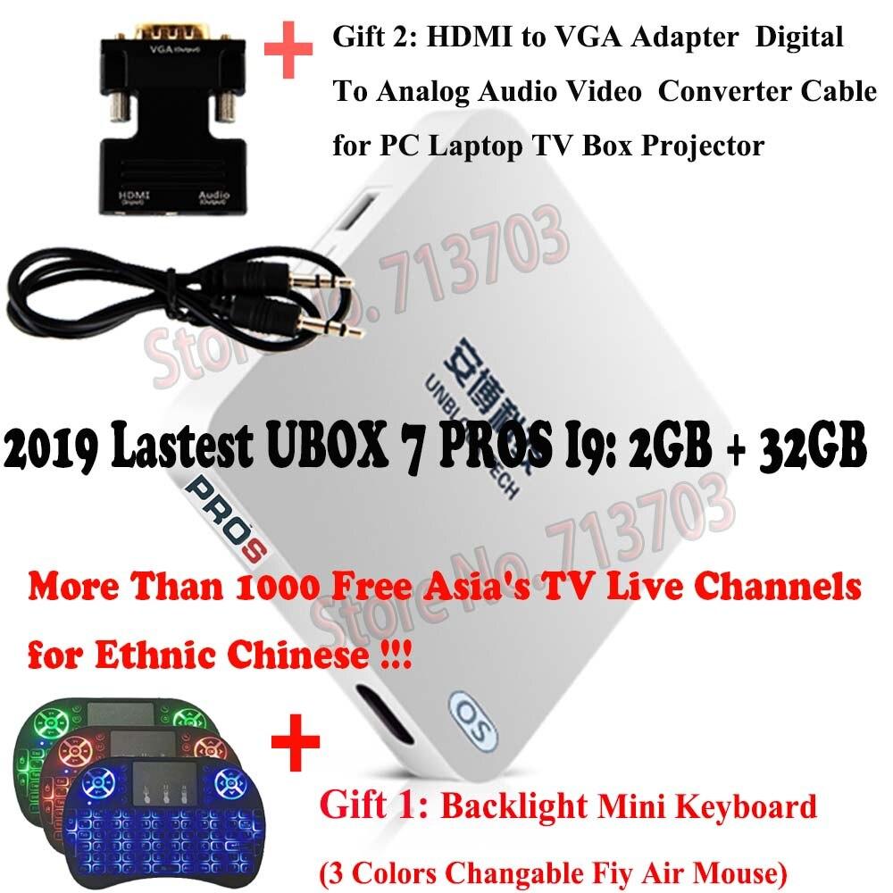 2019 Новый IP ТВ разблокировка UBOX 7 PROS I9 2 ГБ 32 ГБ Android 7,0 Smart tv Box Корейский Японский HK Тайвань Бесплатный ТВ каналы - 4