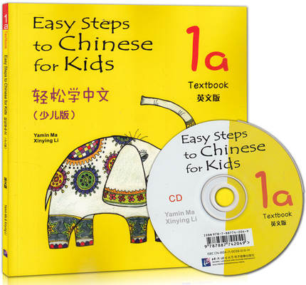 books in English.Educational pictures with stories and CD for children to study Chinese: easy step to chinese for kids 3b textbook books in english for children chinese language beginner to study chinese