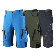 Arsuxeo Summer Men's Cycling Shorts Breathable Loose Outdoor Sports MTB Riding Road Mountain Bike Short Trousers