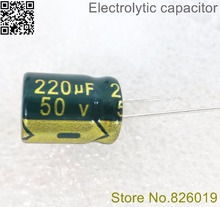 50V 220UF 10*13 high frequency low impedance aluminum electrolytic capacitor 220uf 50v