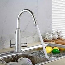 Мода стиль кухонный кран на бортике горячей и холодной двойной одноместный очиститель воды 360 градусов поворотный смеситель